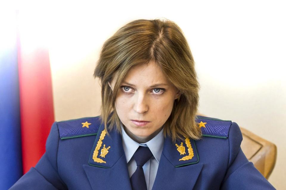 Natalia Poklonskaya: de rijzende ster van de Russische politiek.
