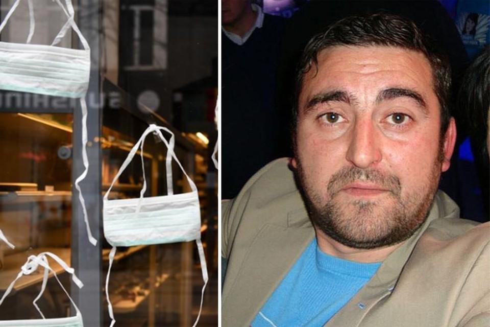 Gezocht: vijf miljoen verdwenen mondmaskers. Zakenman Mahmut Oz viert zijn 37ste verjaardag vandaag in mineur.