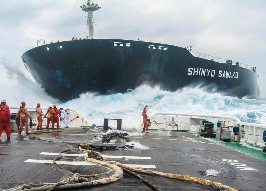 De Shinyo Sawako botste in 2008 met een vissersboot in de Oost-Chinese Zee.