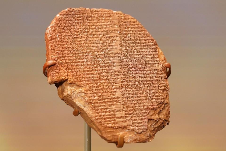 Het kleitablet van Gilgamesj.